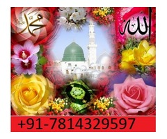 caLL On +91-7814329597 blacK magiC specialist molvi JI